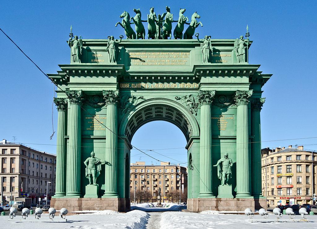 Нарвские триумфальные ворота. Фото: Florstein (WikiPhotoSpace)