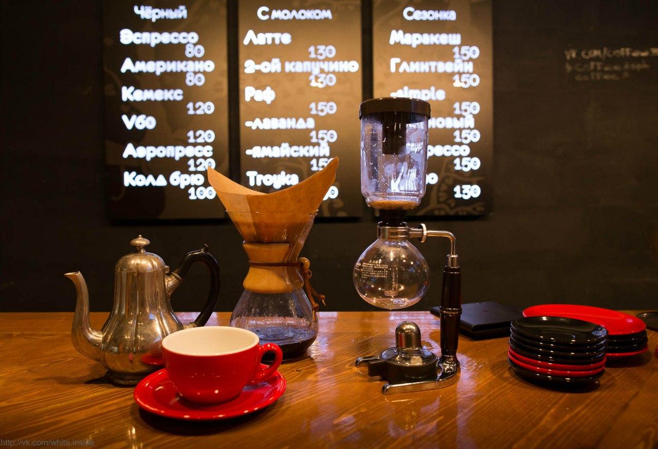 Coffee 3. Фото: vk.com/coffee3spb Фотограф: Кирилл Белозерцев