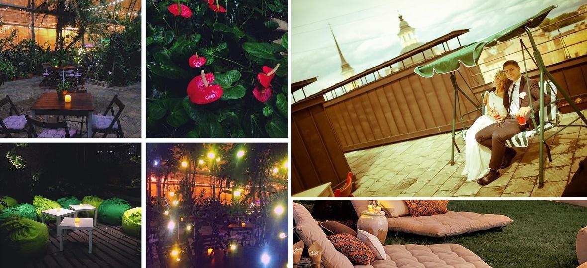 Лимонад-оранжерея, Orangery cafe и Lemonade Roof