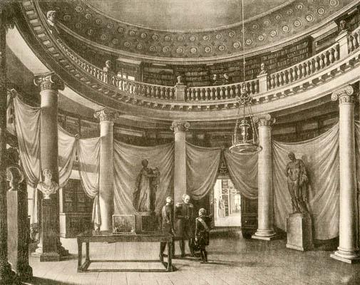 Посещение библиотеки Александром I в 1812 г. (Wikimedia Commons)