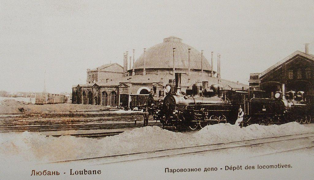 Локомотивное депо, 1880-1910 гг.