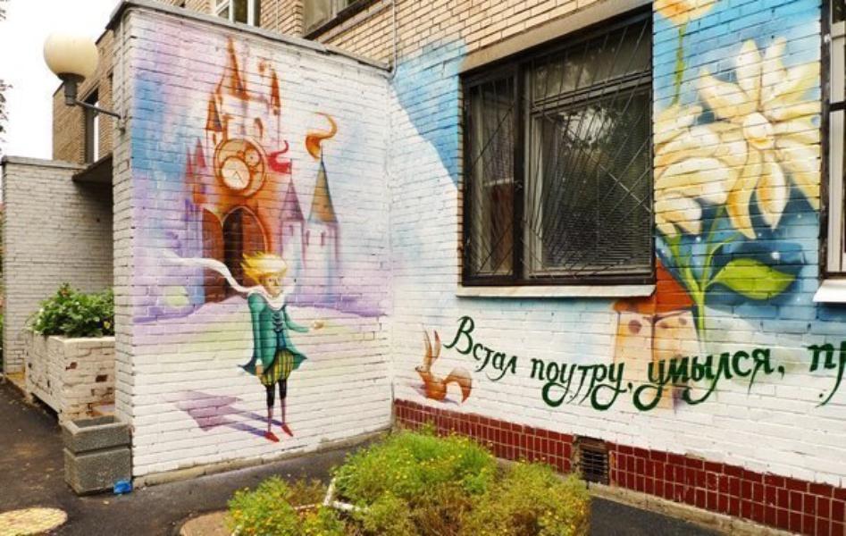 """""""Маленький принц"""" Пулковское шоссе, д. 34, к. 2, источник фото: ru.foursquare.com"""