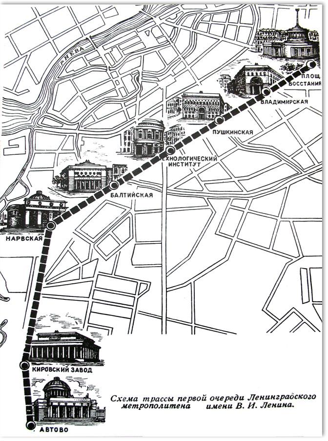 Схема трассы первой очереди. Автор фото: YuriDedov (Wikimedia Commons)