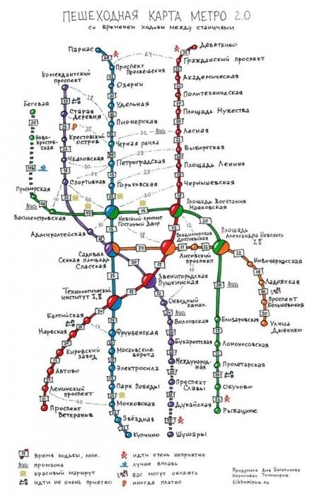 станции метро санкт-петербурга на карте города с достопримечательностями мерседес е класс с пробегом в кредит