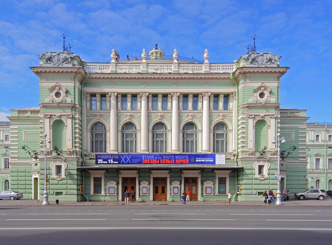 Мариинский театр. Автор фото: A.Savin (Wikimedia Commons · WikiPhotoSpace)