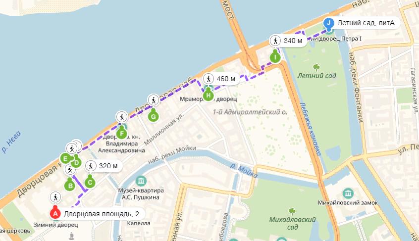 Пешеходный маршрут: Дворцы на Дворцовой (набережной) — 10 знаменитейших мест Петербурга за 33 минуты