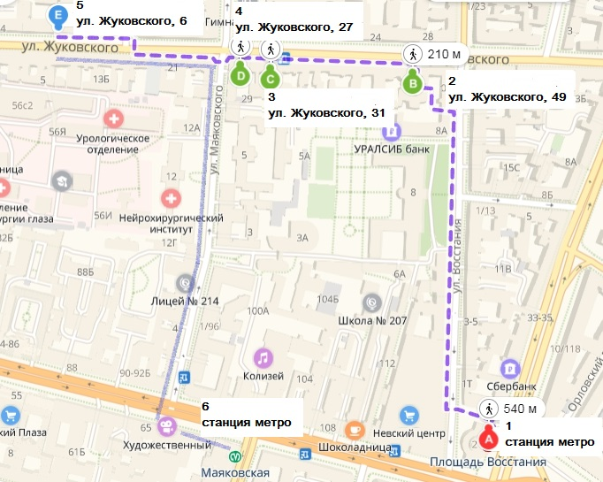 Пункты маршрута. Фото: карта Яндекс
