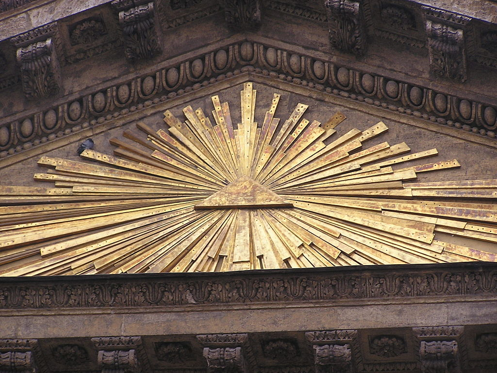 Лучезарная дельта на фронтоне Казанского собора. Андрей Бутко. https://commons.wikimedia.org