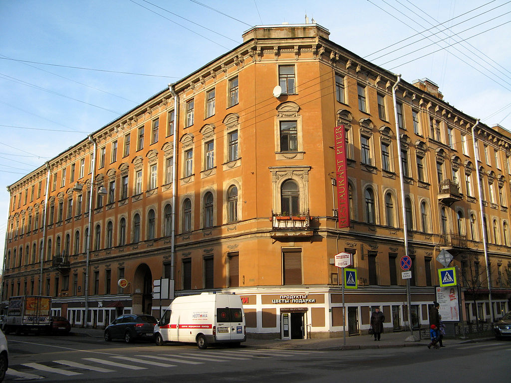 Доходный дом Х. Х. Тацки, Санкт-Петербург. Фото: Екатерина Борисова (Wikimedia Commons)