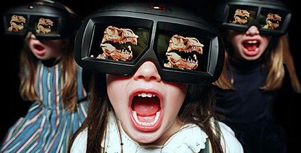 3D очки. Парк развлечений MazaPark