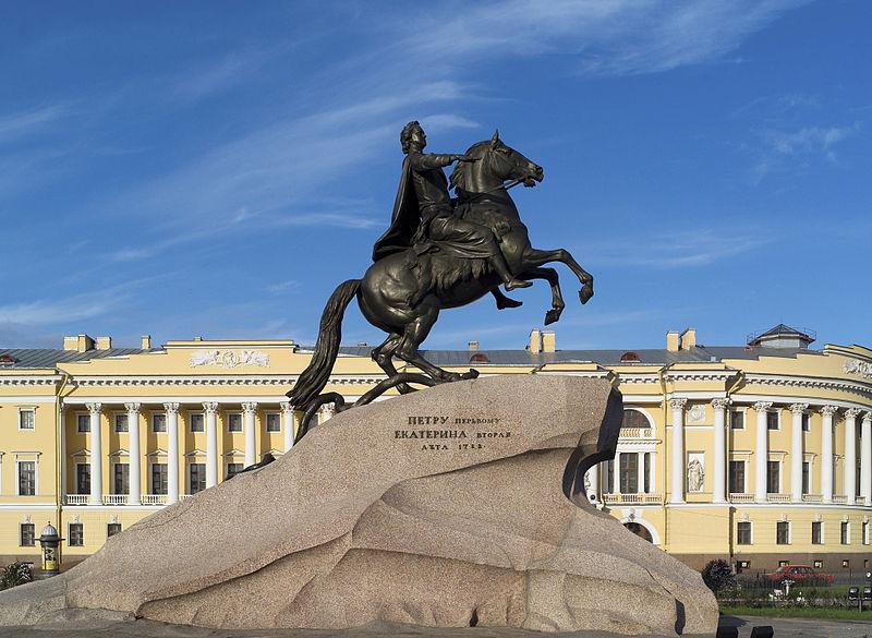 Медный всадник, источник фото Wikimedia Common https://commons.wikimedia.org/wiki/File:The_Bronze_Horseman_(St._Petersburg,_Russia).jpg Автор: Godot13