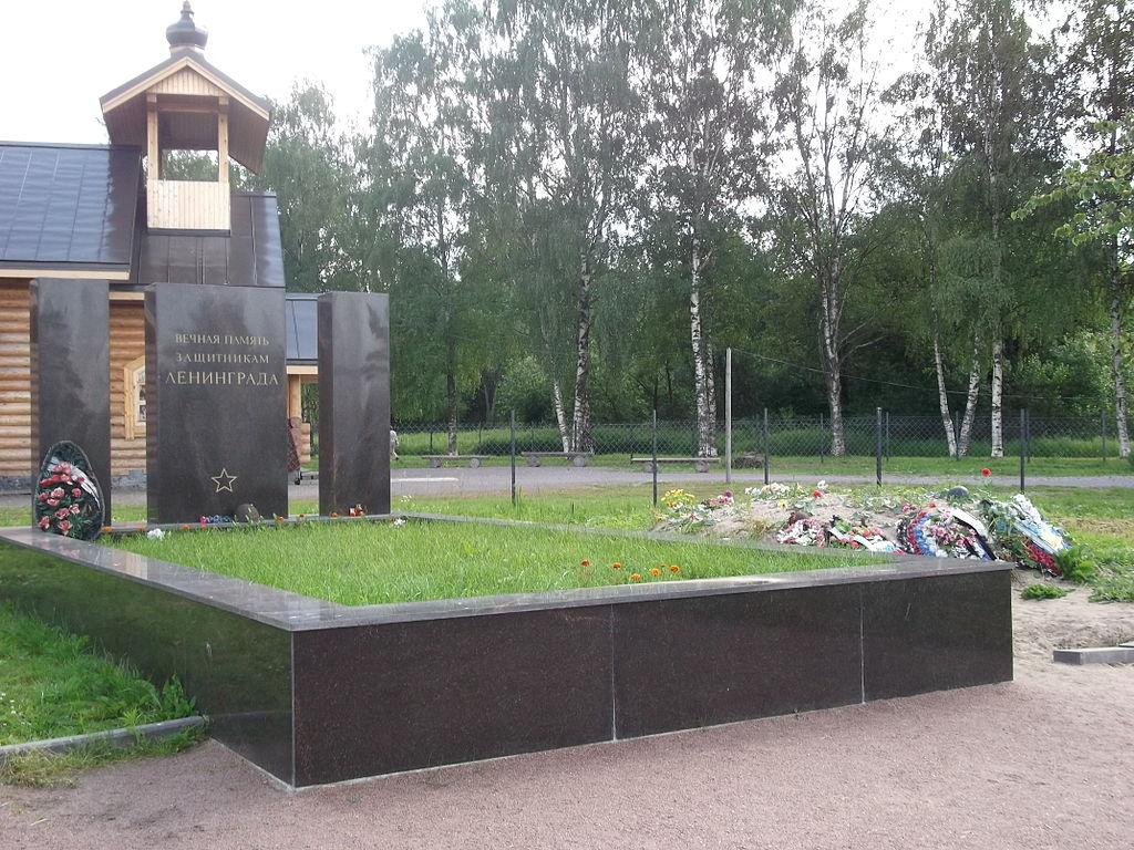 Мемориальный комплекс (Полежаевский парк) и Аллея Славы. Фото: Martsabus (Wikimedia Commons)