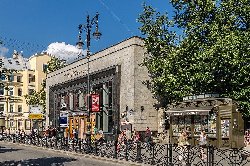 "Станция метро ""Чернышевская"". Фото: Florstein (WikiPhotoSpace)"