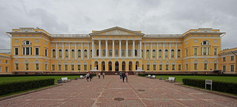 Михайловский дворец, главный корпус Русского музея, Author: A.Savin (Wikimedia Commons WikiPhotoSpace)