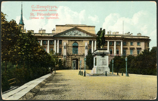 Памятник Петру I и южный фасад, 19 в. (Wikimedia Commons)