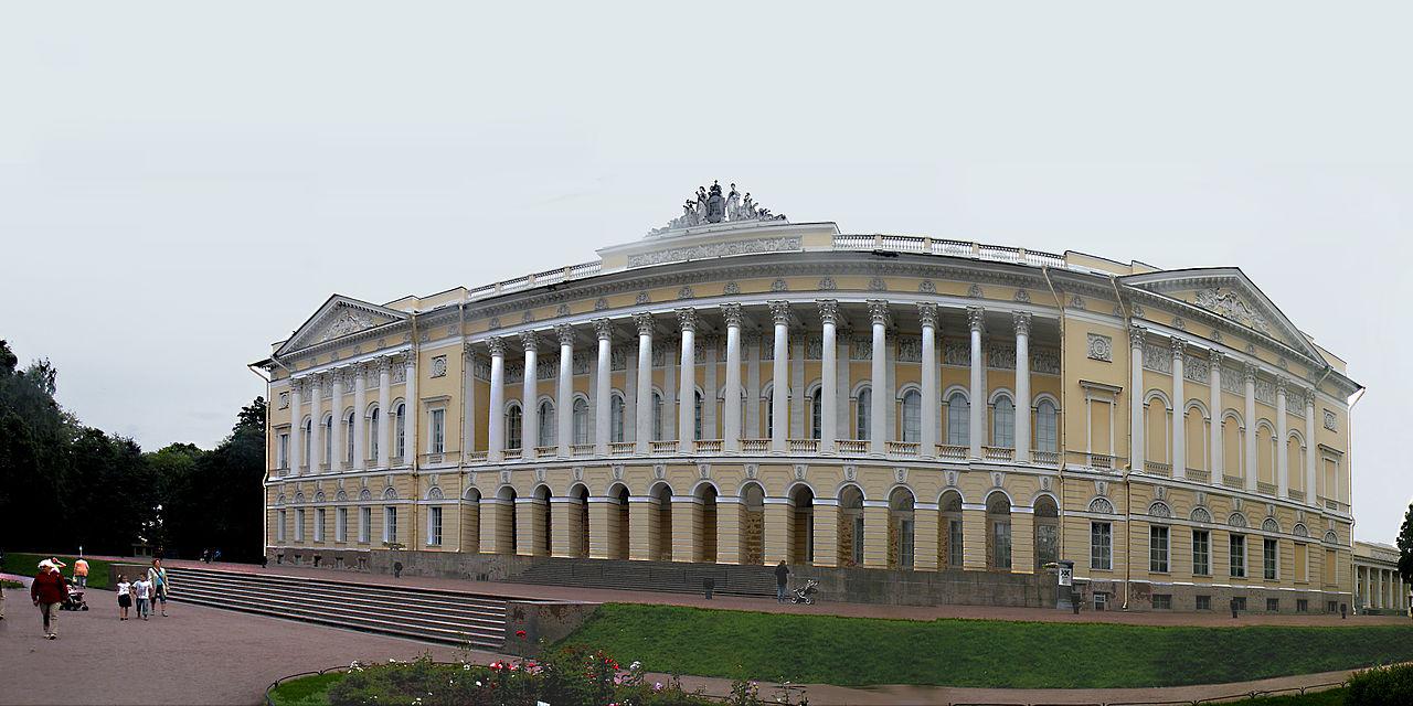 Михайловский дворец. Фото: Vitold Muratov (Wikimedia Commons)