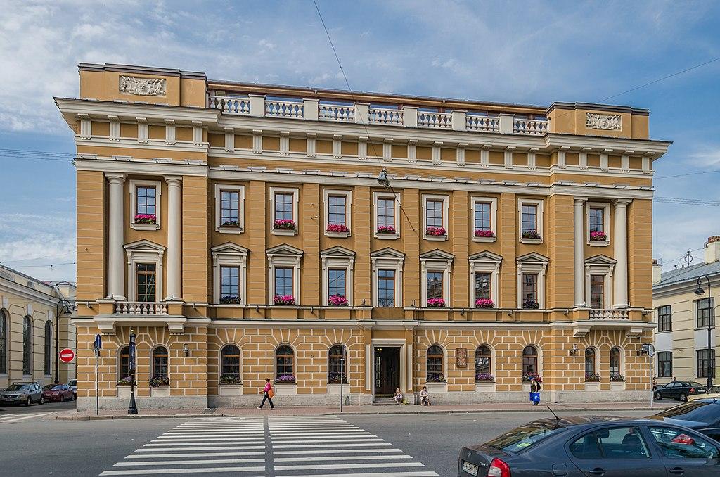 Дом военного ведомства (Дом Офицерского корпуса Императорского конвоя). Фото: Florstein (WikiPhotoSpace)