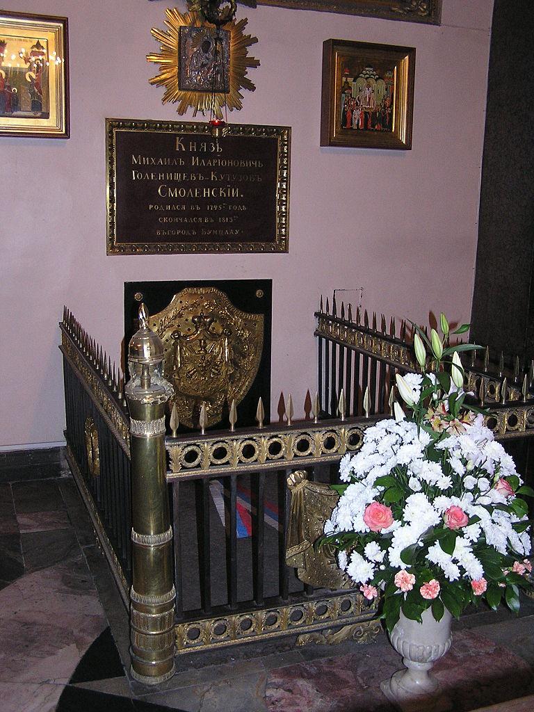 Могила М. И. Кутузова, источник фото: Wikimedia Commons, Автор: Andrew Butko