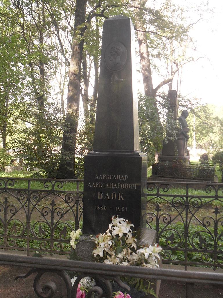 Могила Блока на Литераторских мостках в Санкт-Петербурге.Автор фото: SerSem (Wikimedia Commons)