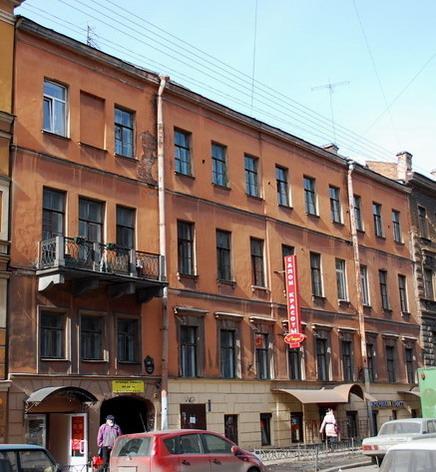 Улица Моховая, 41. Фото:  citywalls.ru