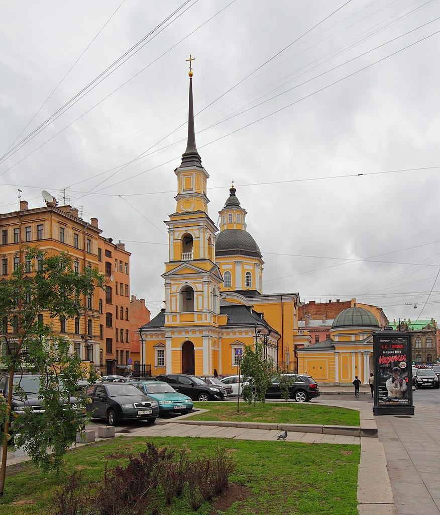Церковь Симеона и Анны. Фото: A.Savin (Wikimedia Commons · WikiPhotoSpace)