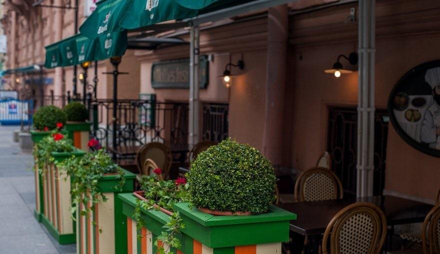 Mollie's Irish Pub