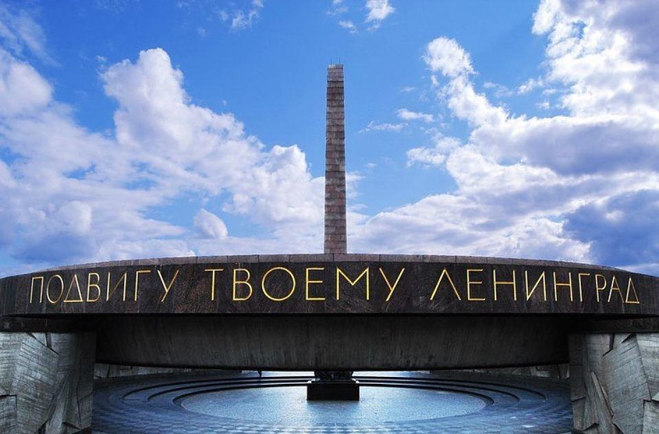 Монумент героическим защитникам Ленинграда. Фото: vk.com/monument_spb_museum