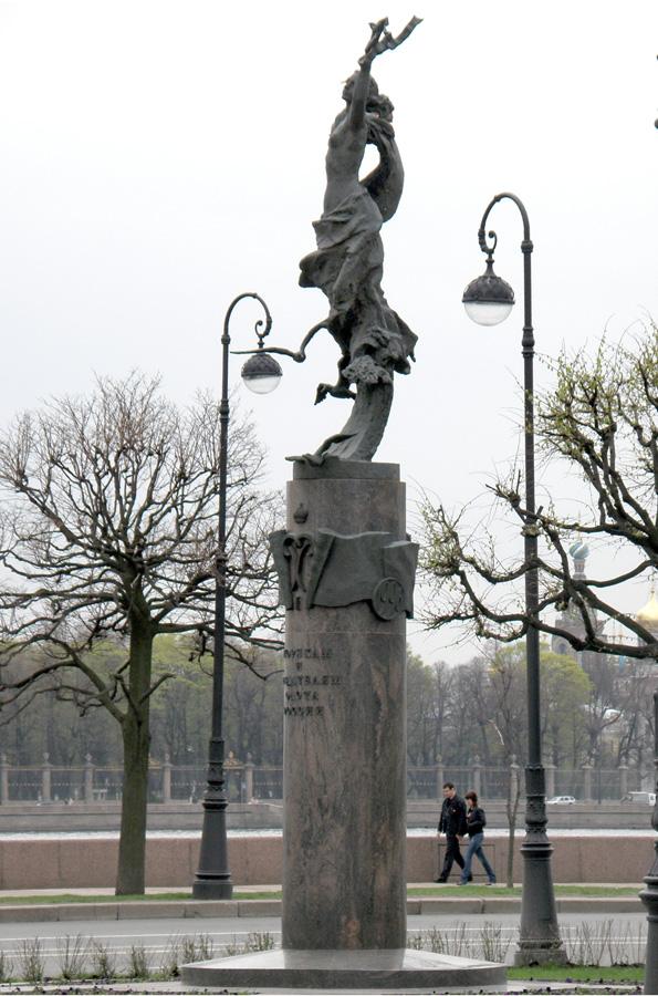 """Памятник """"Морякам и создателям флота российского"""", фото с сайта http://spp.lfond.spb.ru/"""