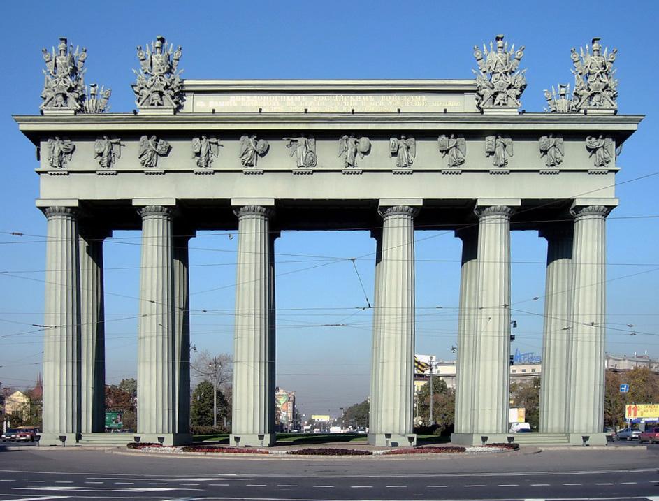 Московские триумфальные ворота. Фото: Грэгори (Wikimedia Commons)