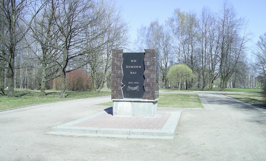 Мемориальная Аллея Памяти. Фото: connev (Wikimedia Commons)