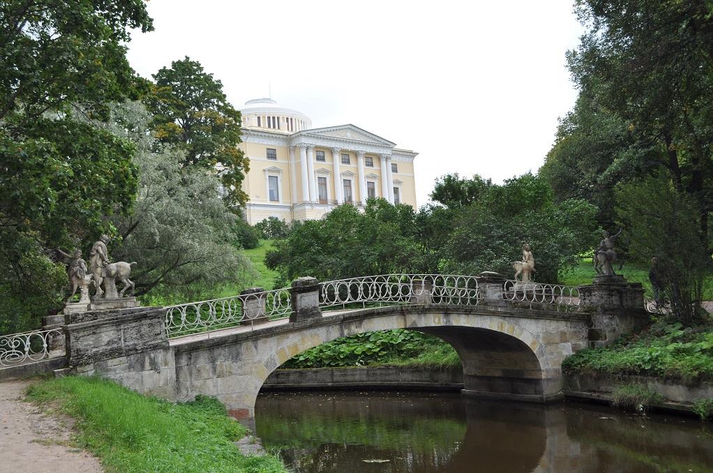 Мост Кентавров в Павловске