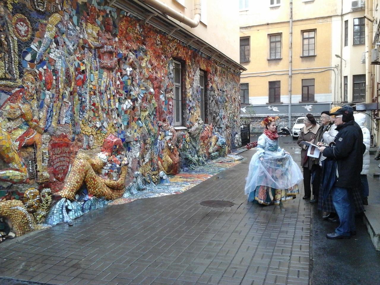Мозаичный дворик на Фонтанке СПб. Фото: vk.com/club92830292