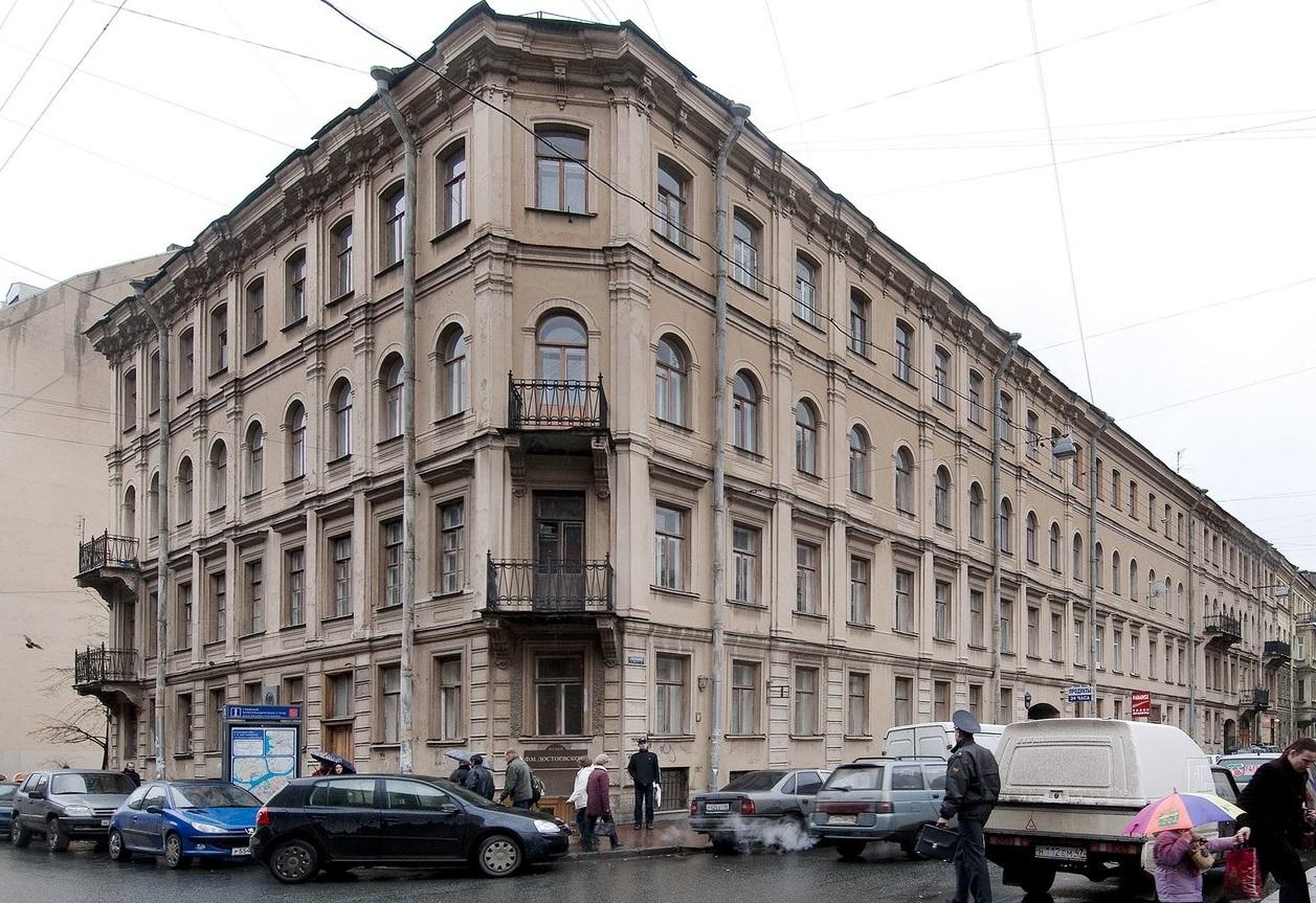 Музей Достоевского. Фото: vk.com/dostoevskymuseum
