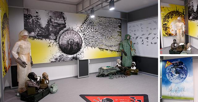 Музей истории радиационных катастроф, источник фото: http://school583spb.ru/Музей-истории-радиационных-катастро/