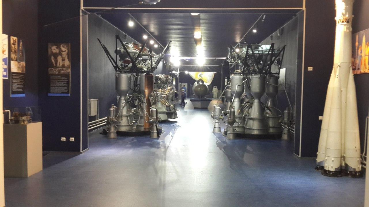 Музей космонавтики и ракетной техники им. В. П. Глушко