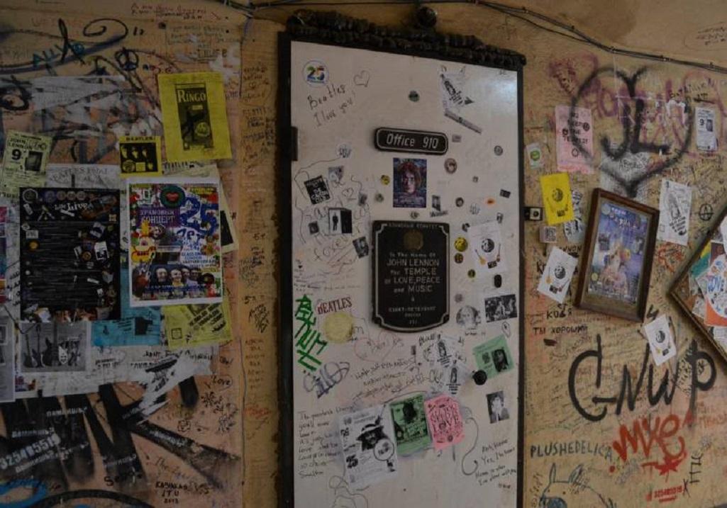 Музей Джона Леннона. Фото: my-travels.club/places