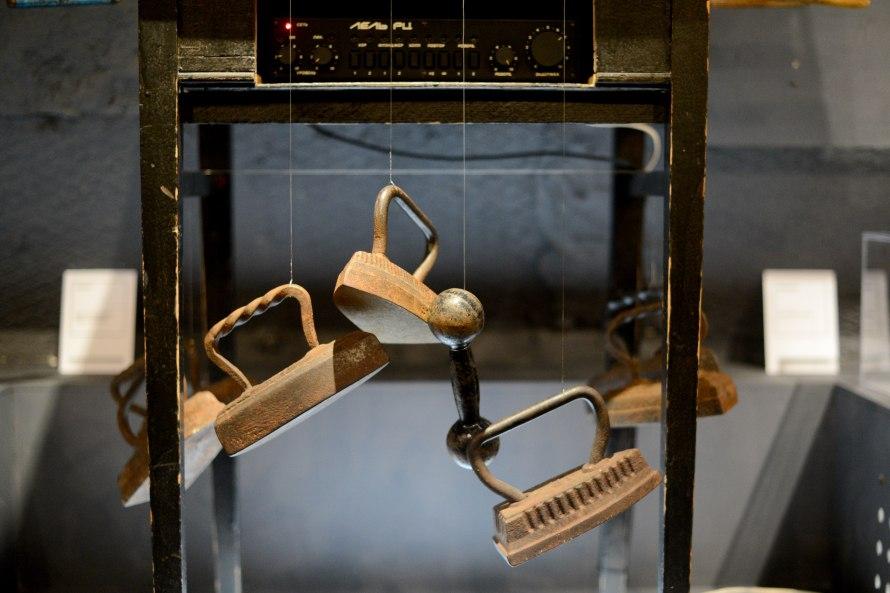 Музей звука ГЭЗ-21