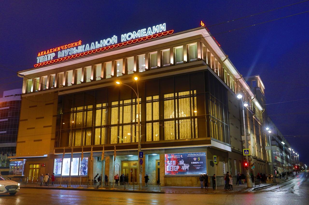 Санкт-Петербургский театр музыкальной комедии. Фото: Игоря Желнова vk.com/spb_muzcomedy