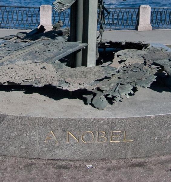 На постаменте выбито имя Нобеля, источник фото: http://www.ipetersburg.ru/pamyatnik-alfredu-nobelyu