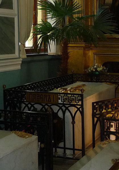 Надгробие Павла I, источник фото: Wikimedia Commons, Автор: El Pantera