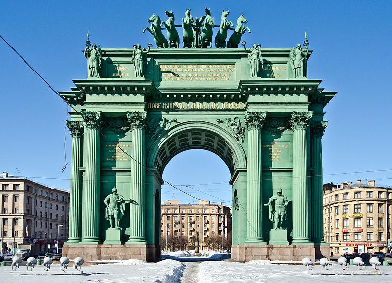 Нарвские триумфальные ворота, источник фото: Wikimedia Commons, Автор: Florstein