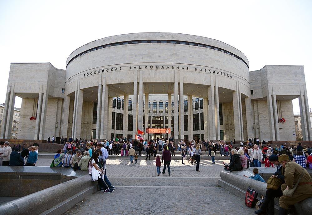 Российская национальная библиотека. Фото: Ирина Трушина (vk.com/publichka_spb)