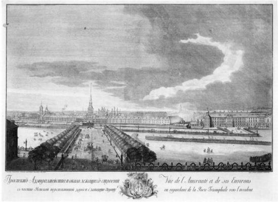 Проспект Адмиралтейства и около лежащих строений, 1753 год, источник фото: Wikimedia Commons, Автор:   Г. А. Качалов.