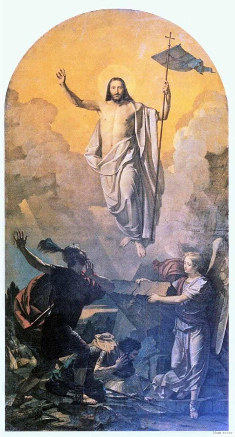 Образ Христа Спасителя, источник фото: http://www.liveinternet.ru/users/bolivarsm/post328103387/