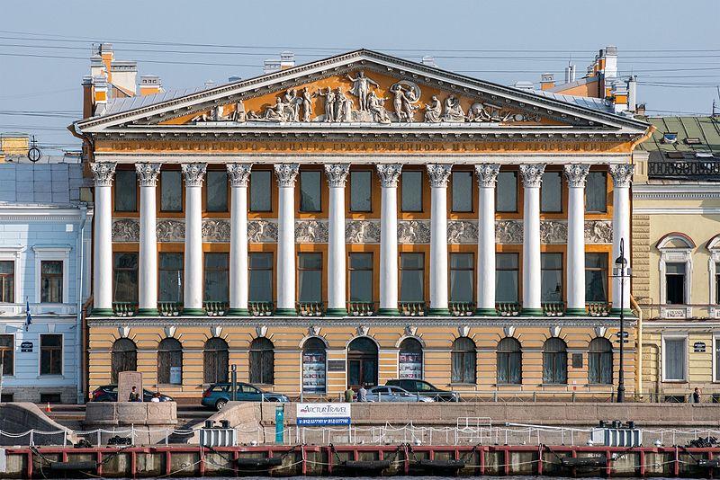 Особняк Румянцева, источник фото: Wikimedia Commons, Автор: Florstein
