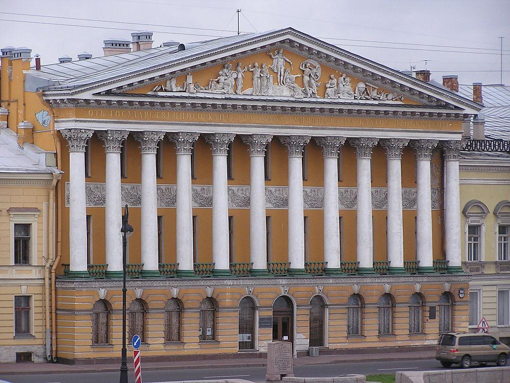 Особняк Румянцева. Фото: Andrew Butko (Wikimedia Commons)