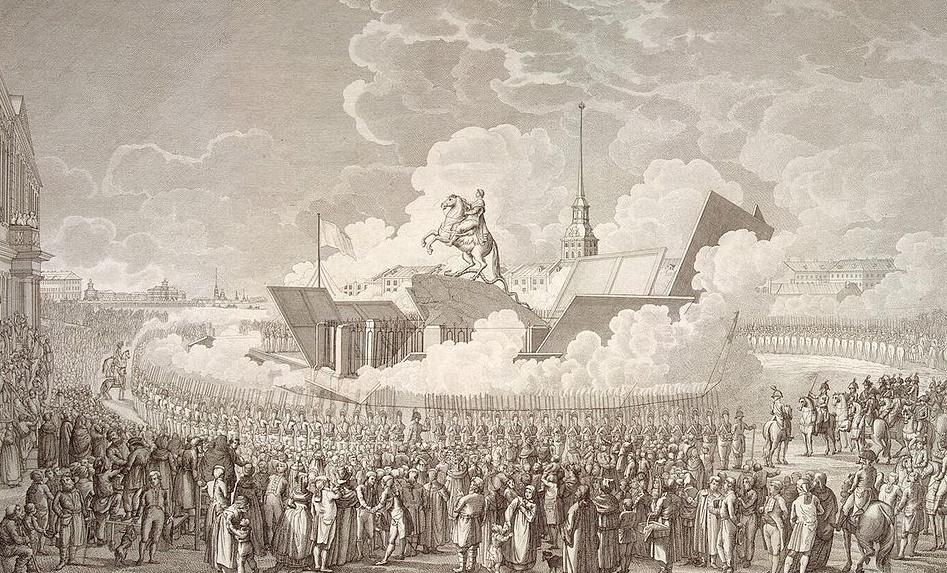Открытие монумента Петру Великому. Гравюра А. К. Мельникова с рисунка А. П. Давыдова, 1782 (Wikimedia Commons)