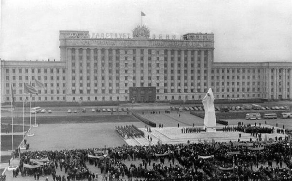 Открытие памятника В. И. Ленину на Московской площади, 1970 г. Фото: Оксана Никитина