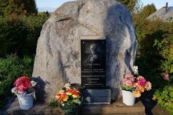 Памятный камень на родине С.К.Суханова, фото с сайта Regnum.ru