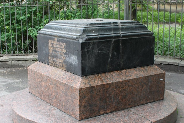 Памятник Человеку-невидимке, источник фото: https://www.ptmap.ru/monuments/2268